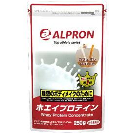 アルプロン ALPRON WPC ホエイプロテイン(カフェオレ風味/250g