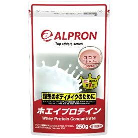 アルプロン ALPRON WPC ホエイプロテイン(ココア風味/250g