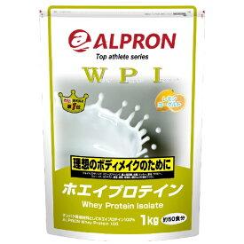 アルプロン ALPRON WPI ホエイプロテイン(レモンヨーグルト風味/1kg)