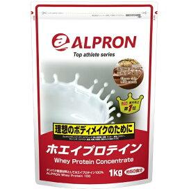 アルプロン ALPRON WPCプロテイン(チョコチップミルクココア風味/1kg)