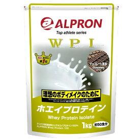 アルプロン ALPRON WPI ホエイプロテイン(チョコレート風味/1kg)