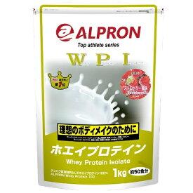 アルプロン ALPRON WPI ホエイプロテイン(ストロベリー風味/1kg)