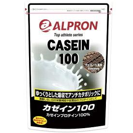 アルプロン ALPRON カゼインプロテイン(チョコ風味/1kg)