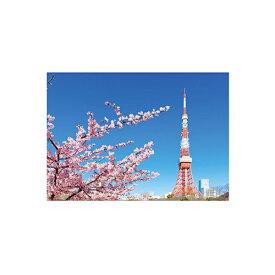 セキセイ SEKISEI PKN-732 パックンカバーノート高透明A5東京タワー