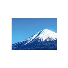 セキセイ SEKISEI PKN-734 パックンカバーノート高透明A5富士山 冬