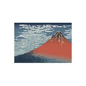 セキセイ SEKISEI PKN-736 パックンカバーノート高透明A5浮世絵 赤冨士