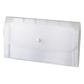 セキセイ SEKISEI ACT-3936 アクティフ ドキュメントホルダー 長3封筒サイズ ホワイト