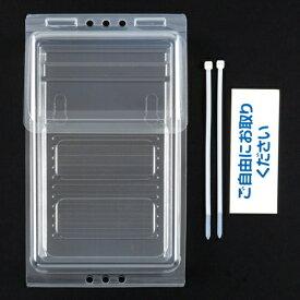 セキセイ SEKISEI CSP-3775 カタログポスト A4 3つ折 長3封筒サイズ