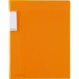 セキセイ SEKISEI ACT-5802 アクティフV 2ポケットフォルダーB5 オレンジ