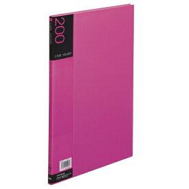 セキセイ SEKISEI NPP-200 名刺ホルダー(溶着式) 200名 ピンク