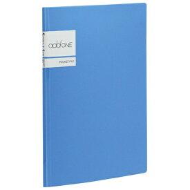 セキセイ SEKISEI AD-2655 アドワン ポケットファイル A5 5ポケット ブルー