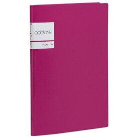 セキセイ SEKISEI AD-2655 アドワン ポケットファイル A5 5ポケット ピンク