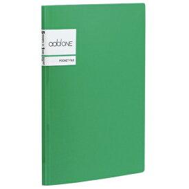 セキセイ SEKISEI AD-2655 アドワン ポケットファイル A5 5ポケット グリーン