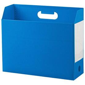 セキセイ SEKISEI AD-2651 アドワン ボックスファイル A4ヨコ ブルー