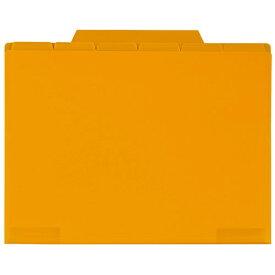 セキセイ SEKISEI ACT-906 アクティフ 6インデックスフォルダー A4 オレンジ