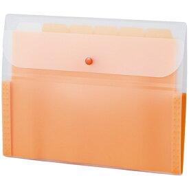 セキセイ SEKISEI ACT-3906 アクティフ ドキュメントホルダー A4 オレンジ