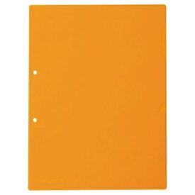 セキセイ SEKISEI ACT-3905 アクティフ リフィル 一件楽着 オレンジ