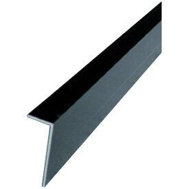 アルインコ ALINCO 波板用ガワワク 2.4m ブラック 【メーカー直送・代金引換不可・時間指定・返品不可】