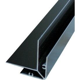 アルインコ ALINCO 波板用コーナ-ミキリ リョウ 2.4m ブラック 【メーカー直送・代金引換不可・時間指定・返品不可】