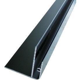 アルインコ ALINCO 波板用コーナ-ミキリ カタ 2.4m ブラック 【メーカー直送・代金引換不可・時間指定・返品不可】