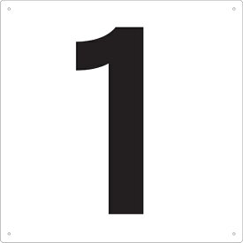 トラスコ中山 表示板 数字 420×420 数字「1」 TSEH1