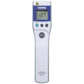 堀場製作所 HORIBA 堀場 高精度 放射温度計 (標準タイプ) IT-545N