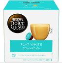 ネスレ日本 Nestle ドルチェ専用カプセル フラットホワイト 16P FWC16001[FWC16001]