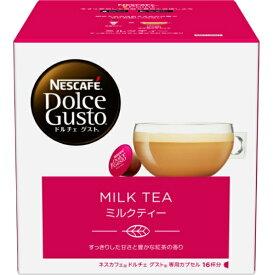 ネスレ日本 Nestle ドルチェ専用カプセル ミルクティー 16P MKT16001[MKT16001]