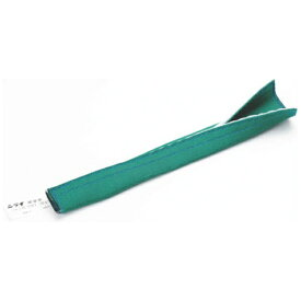 東レ TORAY 補強筒(エンドレス形/マルチスリング用)1.0t×0.5m ダブル BMTHN1.0X0.5W