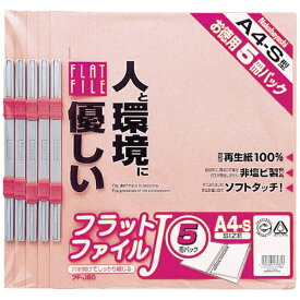 ナカバヤシ Nakabayashi フラットファイル5P ピンク FFJ805P
