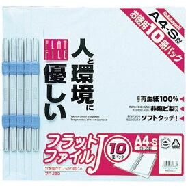 ナカバヤシ Nakabayashi フラットファイル10P ブルー FFJ8010