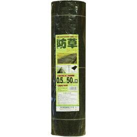 ダイオ化成 Dio Chemicals Dio 防草シート 0.5m×50m 461276
