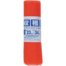 ダイオ化成 Dio Chemicals Dio 収穫袋  2kg用 横23cm×高さ34cm 10枚入り 490474