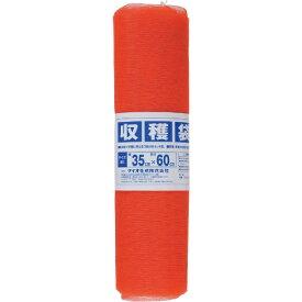 ダイオ化成 Dio Chemicals Dio 収穫袋  10kg用 横35cm×高さ60cm 10枚入り 490504