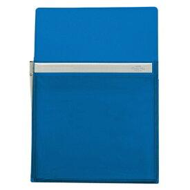 セキセイ SEKISEI PM-2745 ポケマグ A4サイズ ブルー