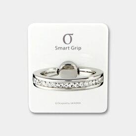 ビジョンネット 〔スマホリング〕Smart Grip Tiny Ring White