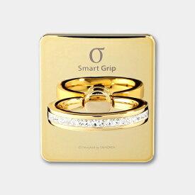 ビジョンネット 〔スマホリング〕Smart Grip Tiny Ring Gold
