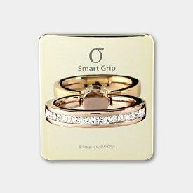 ビジョンネット 〔スマホリング〕Smart Grip Tiny Ring Light Gold