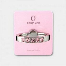 ビジョンネット 〔スマホリング〕Smart Grip Grand Ring Pink