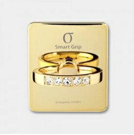 ビジョンネット 〔スマホリング〕Smart Grip Grand Ring Gold