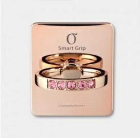 ビジョンネット 〔スマホリング〕Smart Grip Grand Ring Rose Gold
