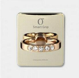 ビジョンネット 〔スマホリング〕Smart Grip Grand Ring Light Gold