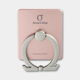 ビジョンネット 〔スマホリング〕Smart Grip Ω Ring Rose Gold