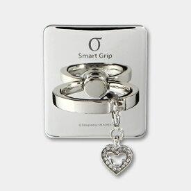 ビジョンネット 〔スマホリング〕Smart Grip CH Ring Heart Meta Silver