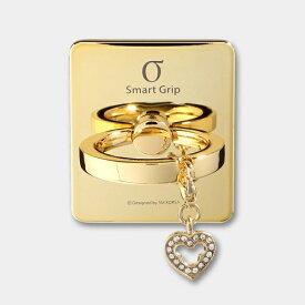 ビジョンネット 〔スマホリング〕Smart Grip CH Ring Heart Gold