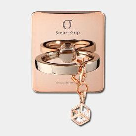 ビジョンネット 〔スマホリング〕Smart Grip CH Ring Cube Rose Gold