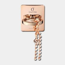 ビジョンネット 〔スマホリング〕Smart Grip Girls Ring Cube Rose Gold