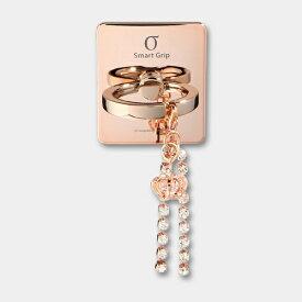 ビジョンネット 〔スマホリング〕Smart Grip Girls Ring Crown Rose Gold