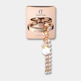 ビジョンネット 〔スマホリング〕Smart Grip Girls Ring Pearl Rose Gold
