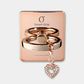 ビジョンネット 〔スマホリング〕Smart Grip CH Ring Heart Rose Gold